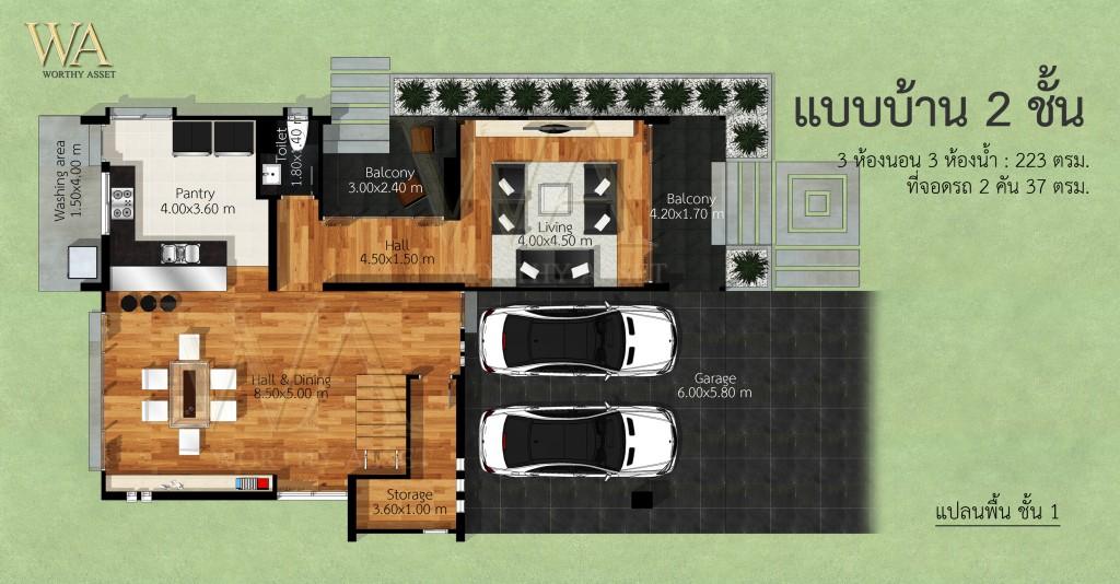 WA Modern2-3-01 plan1