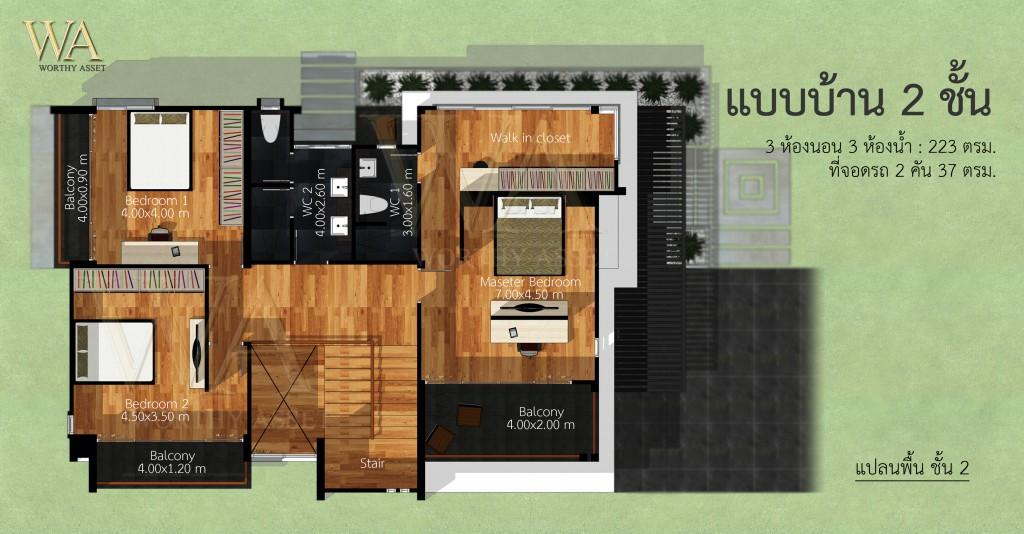 WA Modern2-3-01 plan2