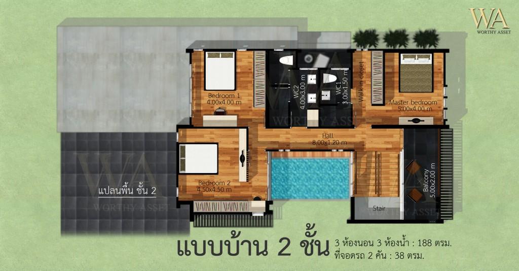 WA Modern2-3-02 plan2
