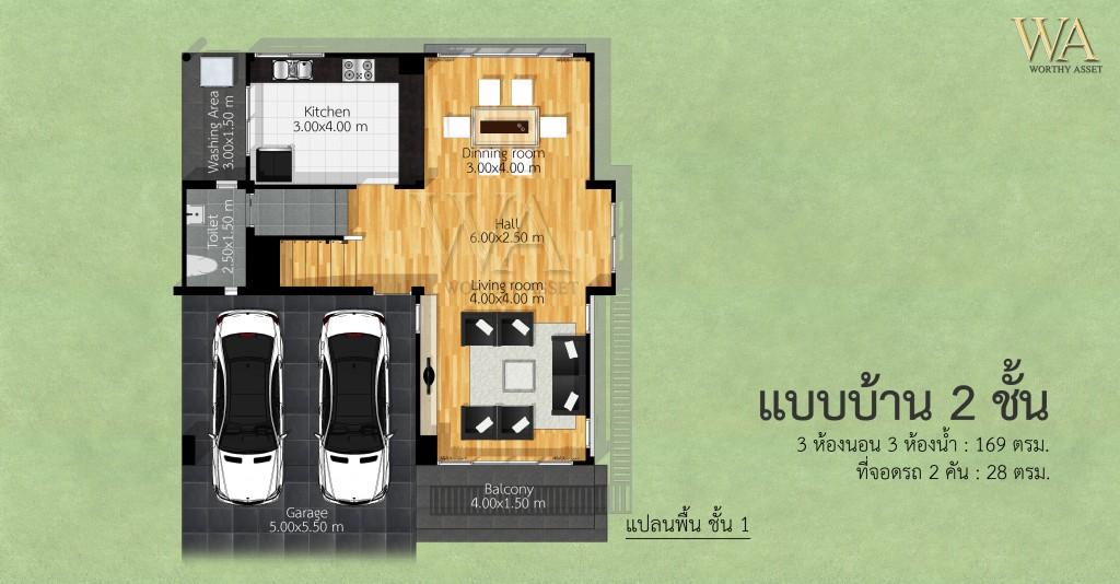WA Modern2-3-03 plan1