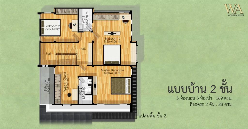 WA Modern2-3-03 plan2