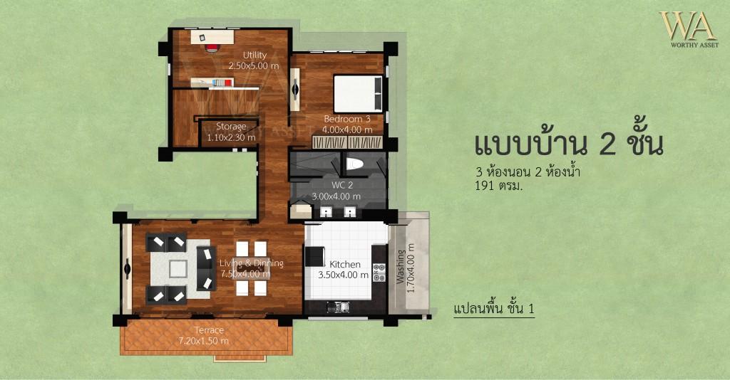WA2-3-01-plan1