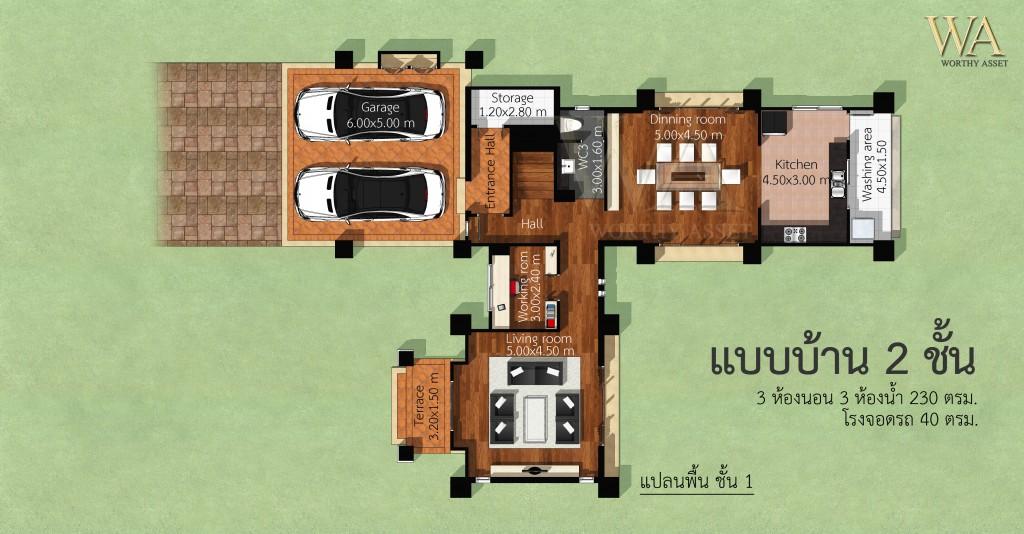WA2-3-03-plan1
