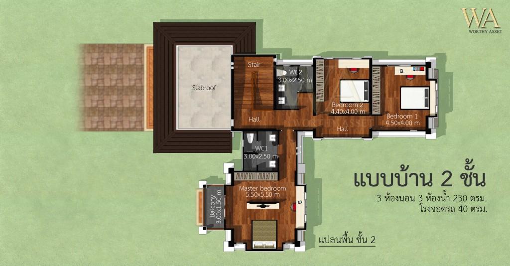 WA2-3-03-plan2
