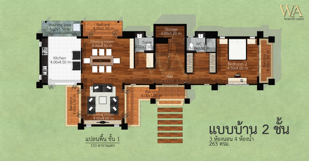 WA2-3-04-plan1