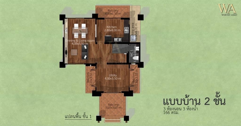 wa12 plan - 1