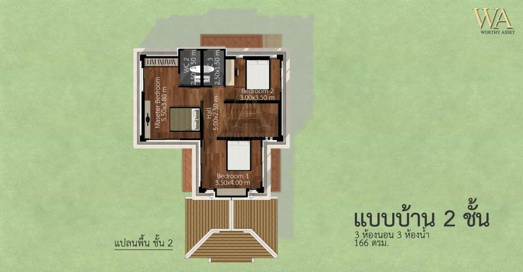 wa12 plan - 2